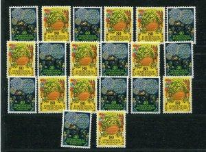D093739 Europa CEPT 1981 Folklore Wholesale 10 Series MNH Liechtenstein