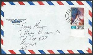 NIUE 1979 30c Moon Landing on commercial cover to NZ, Alofi cds............41238
