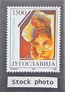Yugoslavia 2195. 1993 Diocletian's Reformation, NH