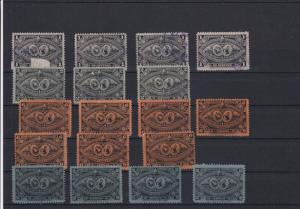 Guatemala Central American Exhibition 1897 Stamps Ref 28156