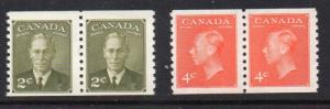 Canada Sc 309-10 1951 G VI coil stamp pairs mint NH