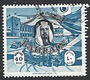 Bahrain #146 Used Single Stamp