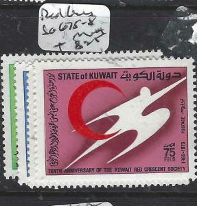 KUWAIT  (PP0705B)  RED CROSS  SG 675-8   MNH