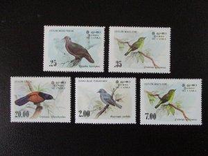 Sri Lanka #691-94 Mint Never Hinged (K7G1) WDWPhilatelic