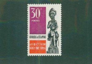 Ivory Coast 279 MH BIN$ 1.10
