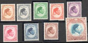 Libya Scott #135-143 VF Mint NH C$88.50