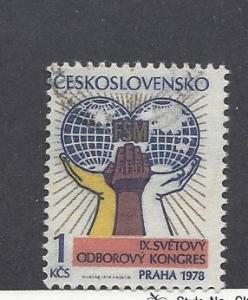 Czechoslovakia, 2167, 9th World Trade Congress CTO Single, NH