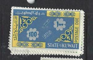KUWAIT  (PP0205B)  POSTAGE DUE       SG  D276-80   MOG