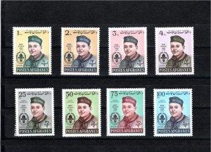 Afghanistan 1962 Scott 632-6/C32-5 MNH Commemorative Perforate