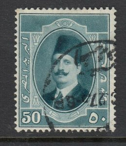 Egypt Nile Post D99e, used White Flaw variety