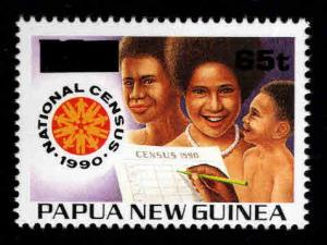 PNG Papua New Guinea Scott 869 MNH** surcharged stamp 1994
