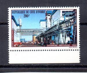 Ivory Coast C58 MNH