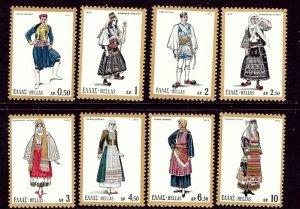 Greece 1038-45 MNH 1972 Regional Dress    (ap4263)