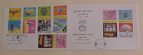 OMAN  SPACE UNLISTED  ARMSTRONG,COLLINS,ALDRIN  ALL IMPERF SHEETLET & 5 STAMPS