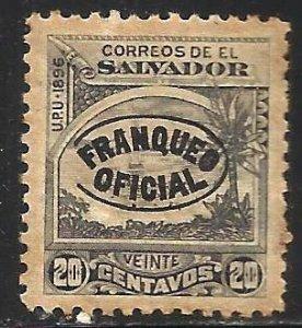 El Salvador Official 1897 Scott# O86 MH toning