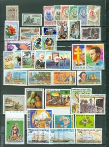 BURKINA FASO NICE LOT of 104 incl 8 SETS...MNH...$104.00