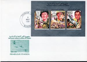 Comoro Island 1991 WWII 50th/Cinema Collective SS Imp.FDC