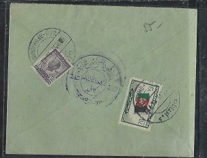 AFGHANISTAN(PP2408B) KING 35P+FLAG 70 P ON REG COVER
