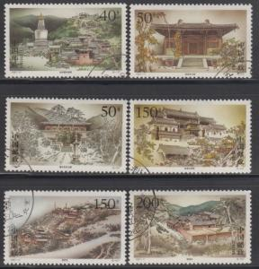 China PRC 1997-11 Ancient Temples in Wutai Mountains Stamps Set of 6 Fine Used