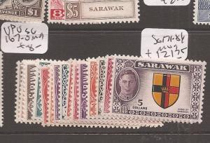 Sarawak SG 171-84 MOG (12cev)