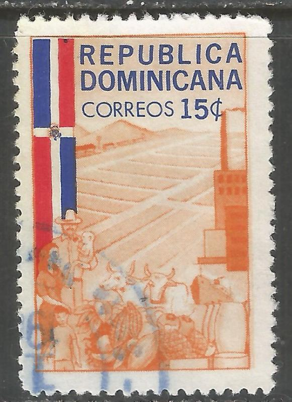 DOMINICAN REPUBLIC 569 VFU R392-1