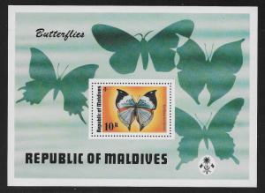 MALDIVE ISLANDS SC# 592  FVF/ MNH 1975