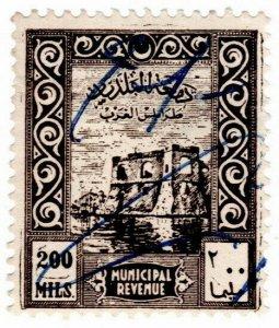 (I.B) BOIC (Tripoli Municipal) Revenue : Duty 200m (1952) unlisted