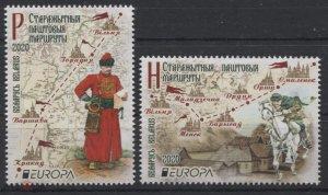 2020 Belarus 1339-1340 Europa Cept