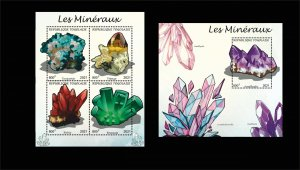 Stamps. Minerals Set 2 sheet perforated