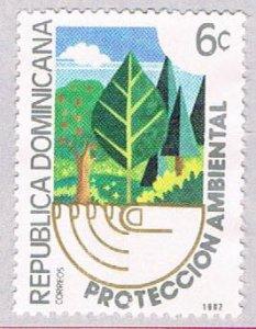 Dominican Republic Leaf 6c - pickastamp (AP104016)