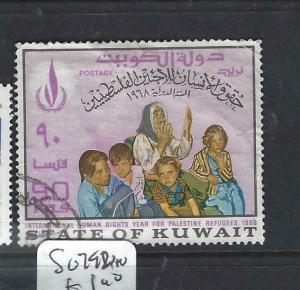 KUWAIT   (PP1305B)  PALESTINE  SG 399   VFU