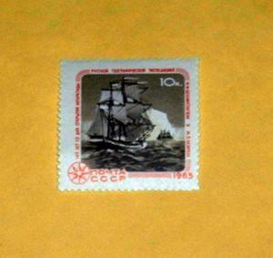 Russia - 3109, MNH - Ship. SCV - $1.40