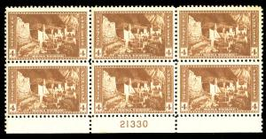 US  #743 PLATE BLOCK, VF mint never hinged, bottom plate,  worthy of a fine b...