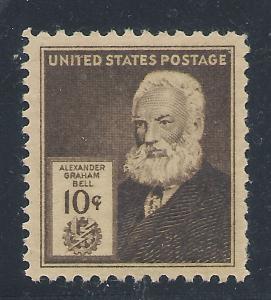 893 MNH,  10c. Alexander Graham Bell,  scv: $11