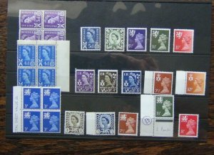 GB Regionals 1958 values to 9d 1971 values to 11p MNH Wales Scotland N Ireland