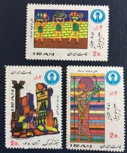 Middle East,worldwide,p,1971  MNH** ,shah, Children Week, Painting, Art,