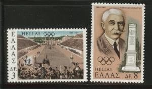 GREECE Scott 1027-8 MH**1971 Olympic revival 75th anniversary.