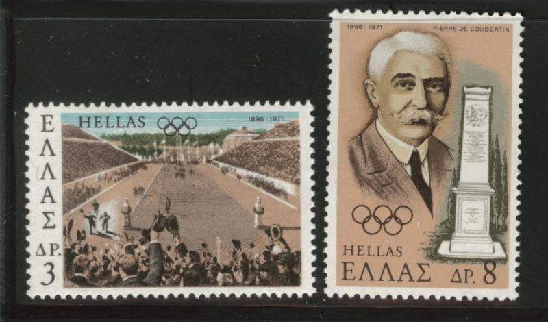 GREECE Scott 1027-8 MNH** 1971 Olympic revival 75th anniversary.