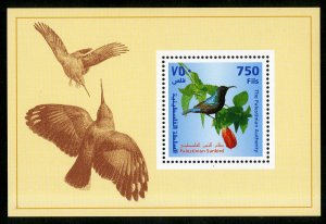 PALESTINIAN AUTHORITY  99 MNH SS SCV $3.50 BIN $2.00 BIRDS