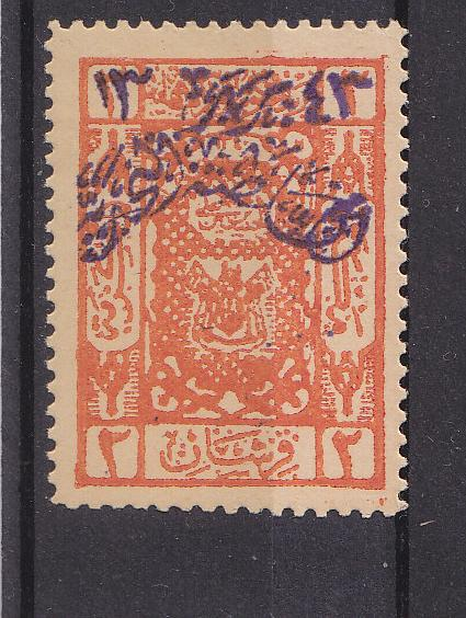 SAUDI ARABIA 1925  HEJAZ  KINGDOM  SCOTT #17A  IN V PRINT MNH