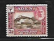 KATHIRI STATE OF SEIYUN, 7, MINT HINGED, TARIM