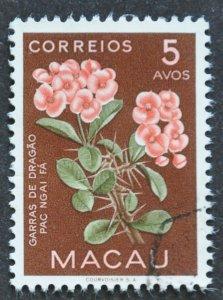 DYNAMITE Stamps: Macau Scott #374 – USED