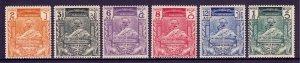 Burma - Scott #116-121 - MH - SCV $7.30