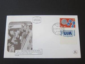 Israel 1962 Sc 229 set FDC