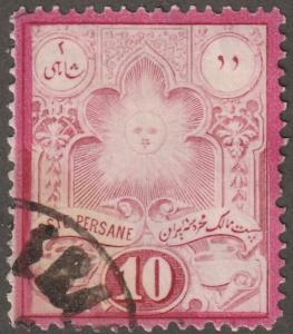 Persian stamp, Scott# 51, used, Perf 13.0 x 13.0,  red/rose, #L-4