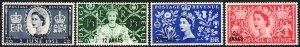 1953 Oman QE Coronation surcharge set MNH issue Sc# 52 / 55 CV $14.25