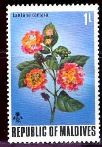 Maldive; 1973: Sc. # 455: *+/MLH Single Stamp