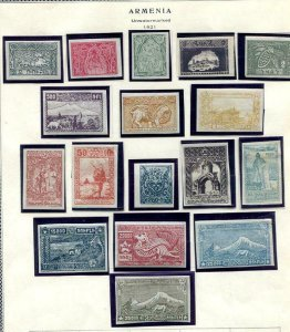 Armenia 1921 First Definitive iss. Full set Imperf Unused Sc 278-94 on page 9693