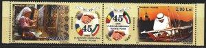Romania. 2008. 6306-7. Romania-Kuwait Friendship Diplomacy. MNH.
