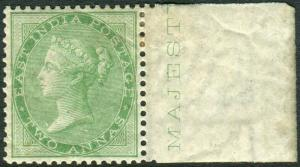 INDIA-1856-64 2a Yellow-Green prepared for use but not officially issued Sg  50